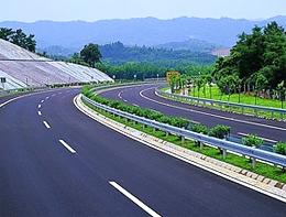 公路(lu)交通