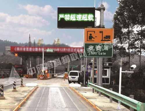 公路車(che)輛超(chao)限檢(jian)測系統